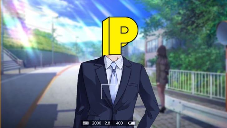 マスター p アイドル